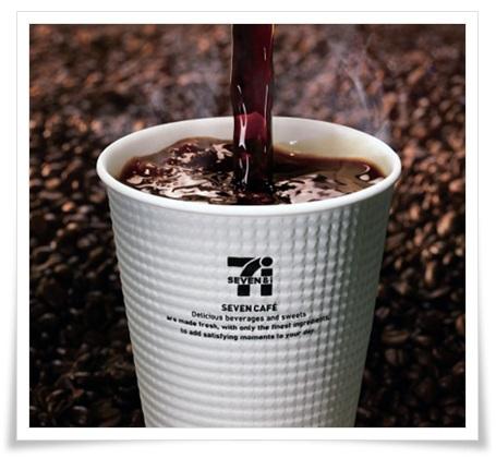 セブンイレブンコーヒーの裏ワザ?RにLサイズを押し間違いしたら?1