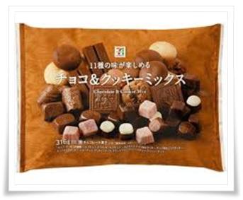 セブンプレミアムのクッキー種類多っ!おすすめやカロリーも紹介!チョコ&クッキーミックス(316g