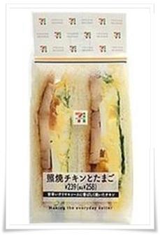 セブンイレブンのサンドイッチ!一度は食べたい人気ランキングbest7、照焼チキンとたまごサンド