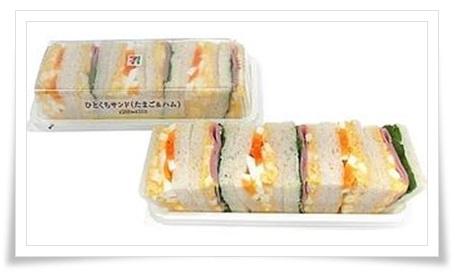 セブンイレブンのサンドイッチ!一度は食べたい人気ランキングbest7、ひとくちサンド(ハムたまご)