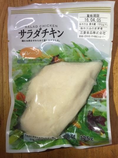 サラダチキンが最も美味しいのは?5社のコンビニで比較した結果!ミニストップ