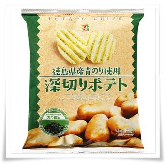 セブンイレブンのポテトチップス種類多っ!値段とカロリーまとめ!●7プレミアム 深切りポテト  のり塩味 70g