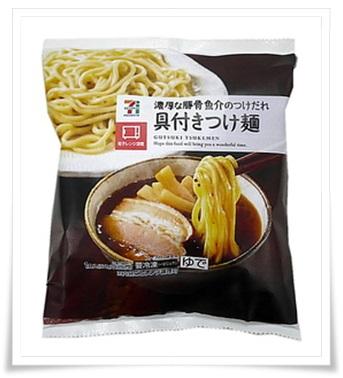 セブンイレブンの冷凍食品BEST20!人気沸騰のおすすめランキング!具付きつけ麺