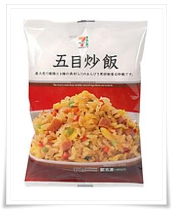 セブンイレブンの冷凍食品BEST20!人気沸騰のおすすめランキング!五目炒飯