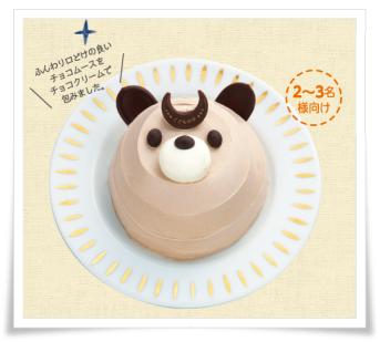 セブンイレブンこどもの日2016!妖怪弁当が無くなった?ケーキは?くまチョコケーキ