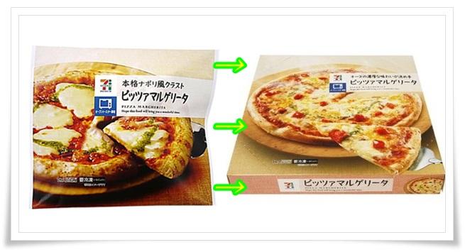 セブンイレブン冷凍ピザに新作!更に激ウマ?ただ値段やカロリーも 新旧冷凍ピザ