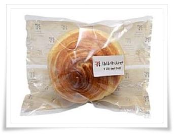 セブンイレブンはパンも凄い!超おすすめな人気ランキングBEST11くるくるバタースコッチ