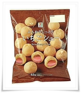 セブンイレブン限定オリジナルお菓子! おすすめ人気ランキングTOP11 ふんわりしっとりいちごシュー
