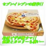 セブンイレブン冷凍ピザに新作!更に激ウマ?ただ値段やカロリーも ピッツァマルゲリータ1