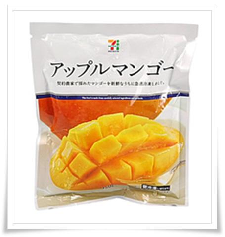 セブンイレブンの冷凍食品BEST20!人気沸騰のおすすめランキング!アップルマンゴー