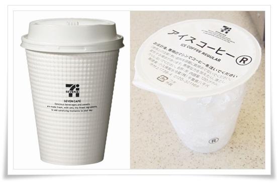 セブンコーヒーの買い方&入れ方!カップの使い方や持ち帰り方法も、コーヒーメニュー,カップ
