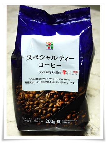 セブンイレブンのコーヒーを自宅で!豆や粉の販売していて購入が?