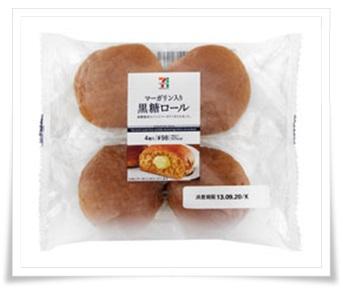 セブンイレブンの菓子パンおすすめランキング!値段とカロリーも考慮マーガリン入り黒糖ロール 4個入