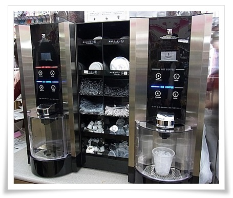 セブンコーヒーの買い方&入れ方!カップの使い方や持ち帰り方法も、コーヒーメーカー