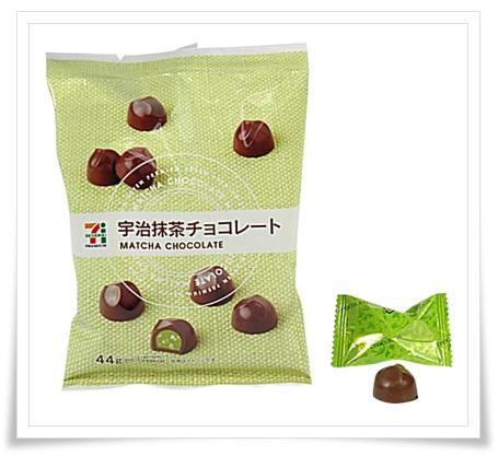 セブンイレブンの人気抹茶スイーツまとめ!種類の豊富さにビックリ宇治抹茶チョコレート