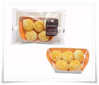 セブンイレブンのパン!ダイエットに最適なカロリー低いランキングプチチーズもっち