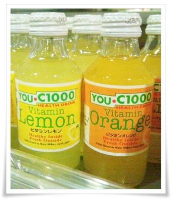 C1000にビタミンオレンジがセブン限定で!効果もカロリーも抜群に?2