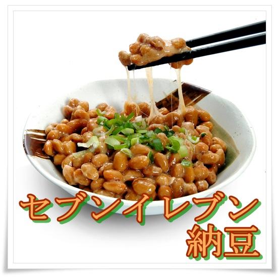セブンイレブンの納豆には78円と98円の2種類の値段が?美味しいの?