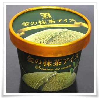 セブンイレブンの人気抹茶スイーツまとめ!種類の豊富さにビックリ金の抹茶アイス