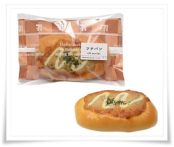 セブンイレブンのパン!ダイエットに最適なカロリー低いランキングツナパン