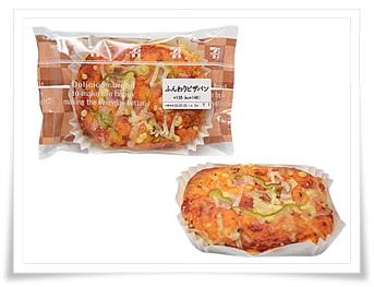 セブンイレブンのパン!ダイエットに最適なカロリー低いランキングふんわりピザパン