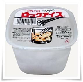 セブンカフェのアイスコーヒー!容量の割に氷が…皆どうしてる?コクボ