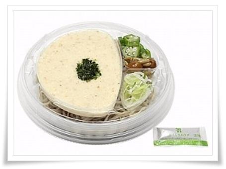 セブンイレブンのヘルシー弁当まとめ!おいしい&ダイエットにも!●豊かな風味!冷しとろろ蕎麦