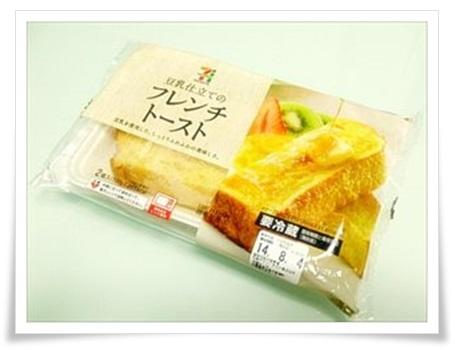 セブンイレブンのフレンチトーストの種類まとめ!値段やカロリーも豆乳仕立てのフレンチトースト