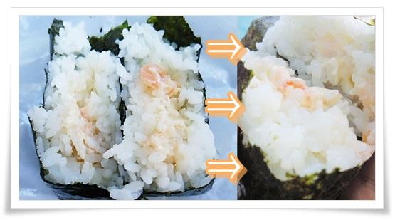 セブンイレブンの海老マヨおにぎり!値段やカロリー!味が落ちた?7