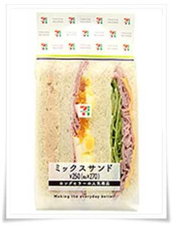 セブンイレブン商品がテレビ『ニッポンの出番』で!特集品まとめ!ミックスサンド