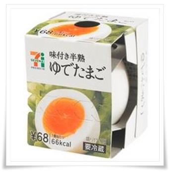 セブンイレブン商品がテレビ『ニッポンの出番』で!特集品まとめ!セブンプレミアム味付き半熟ゆでたまご1個入り