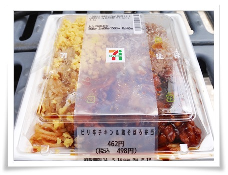 セブンイレブンの弁当人気ランキング!本当におすすめなBEST11ピリ辛チキン&鶏そぼろ弁当