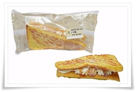 セブンイレブンのフレンチトーストの種類まとめ!値段やカロリーもホイップフレンチトースト メープル味