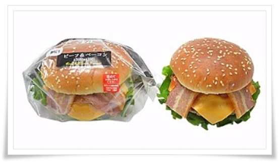 セブンイレブンに期間限定バーガー!値段やカロリー!口コミもビーフ&ベーコン