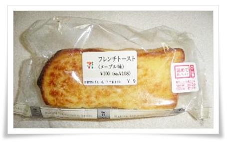 セブンイレブンのフレンチトーストの種類まとめ!値段やカロリーもフレンチトースト(メープル味)