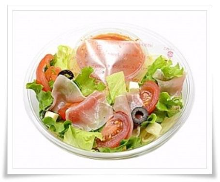 セブンイレブンのヘルシー弁当まとめ!おいしい&ダイエットにも!●トマトと生ハムの冷製パスタ
