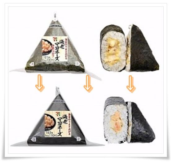 セブンイレブンの海老マヨおにぎり!値段やカロリー!味が落ちた?8