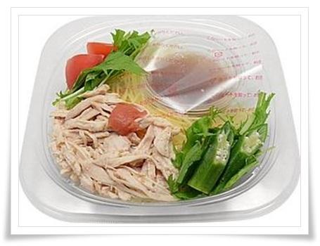 セブンイレブンのヘルシー弁当まとめ!おいしい&ダイエットにも!●蒸し鶏の冷製パスタ梅しそ風味