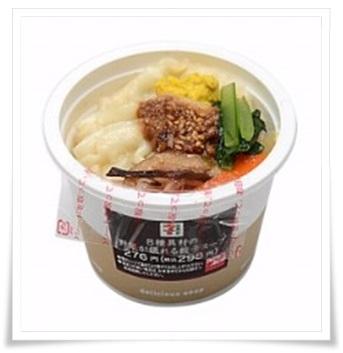 セブンイレブン商品がテレビ『ニッポンの出番』で!特集品まとめ!野菜が摂れる餃子スープ