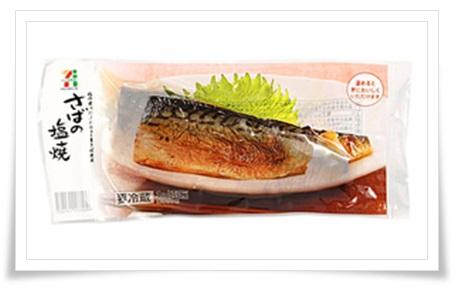 セブンイレブン商品がテレビ『ニッポンの出番』で!特集品まとめ!セブンプレミアム さばの塩焼