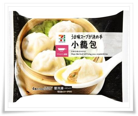 セブンイレブン商品がテレビ『ニッポンの出番』で!特集品まとめ!セブンプレミアム 小籠包