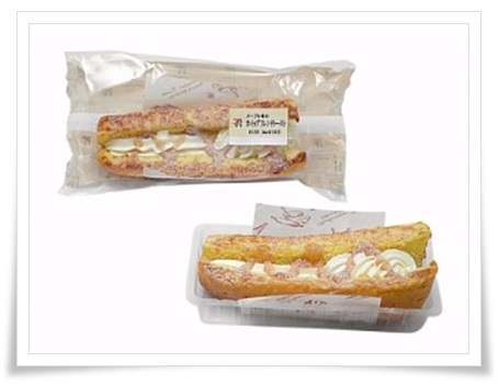 セブンイレブンのフレンチトーストの種類まとめ!値段やカロリーもメープル味のホイップフレンチトースト
