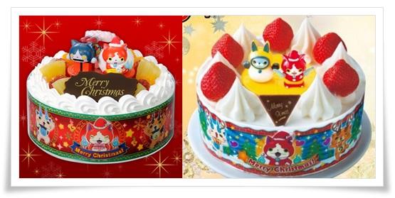 セブンイレブンのクリスマスケーキ!妖怪ウォッチって2016年もある?5