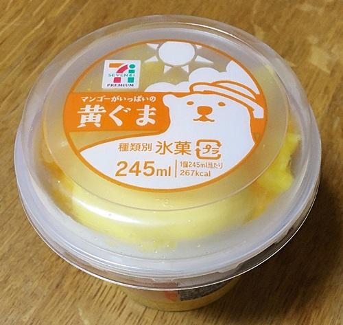セブンイレブンの白くまにマンゴー味の黄ぐまが!カロリーが高い?2