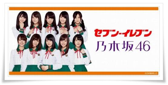 セブンイレブンnanaco(ナナコ)に乃木坂が再び!期間はいつまで?3