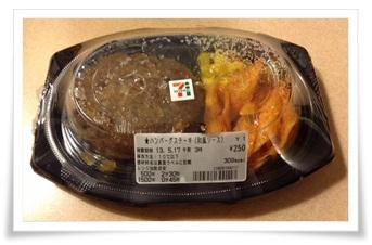 セブンイレブンのハンバーグ商品めっちゃ多いな!レトルトや冷凍etcハンバーグステーキ(和風ソース)