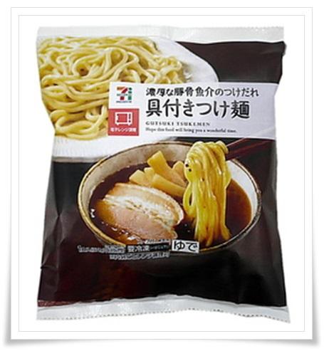 セブンイレブンのつけ麺まとめ!冷凍なのに生麺?値段やカロリーも2