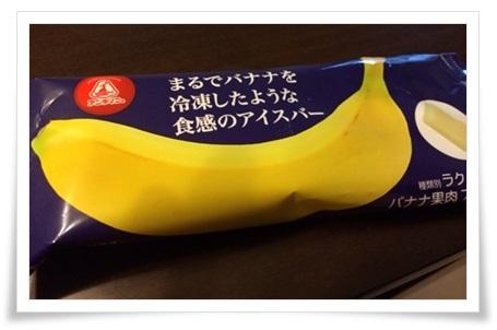 セブンイレブンアイスのまるでシリーズ多っ!マンゴーやキウイetc…バナナ