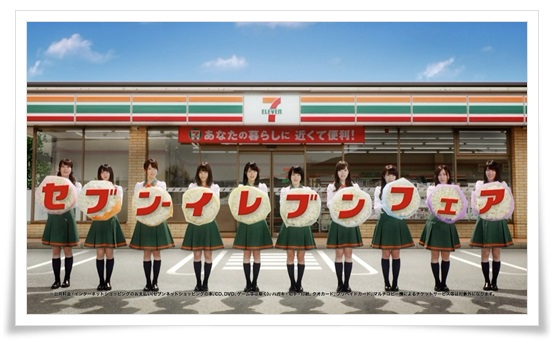 セブンイレブンnanaco(ナナコ)に乃木坂が再び!期間はいつまで?4