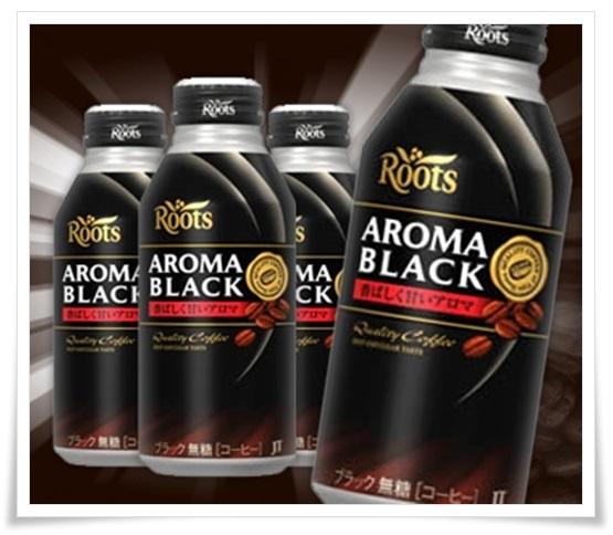 ルーツアロマブラックが復活!味はうまいがカフェインや尿の臭いも…10